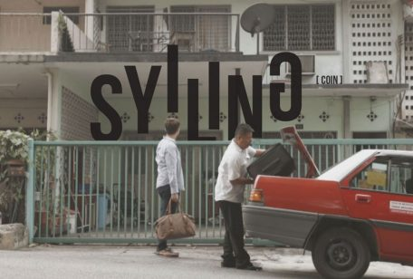 Forefront Studio: Syiling - A Malaysia Day Short Film